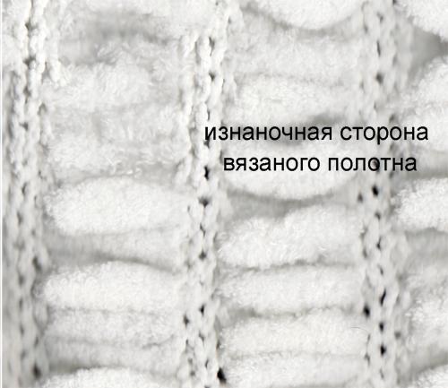 http://www.gammacreative.ru/master_class/127.jpg