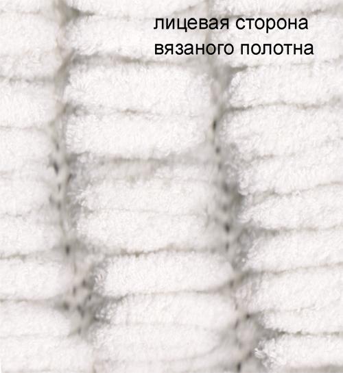 http://www.gammacreative.ru/master_class/128.jpg