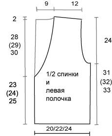 Схемы вышивки бисером хризантемы 57